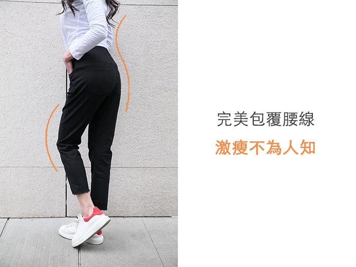 【藝人/網紅著用款】百搭超彈休閒魔塑褲