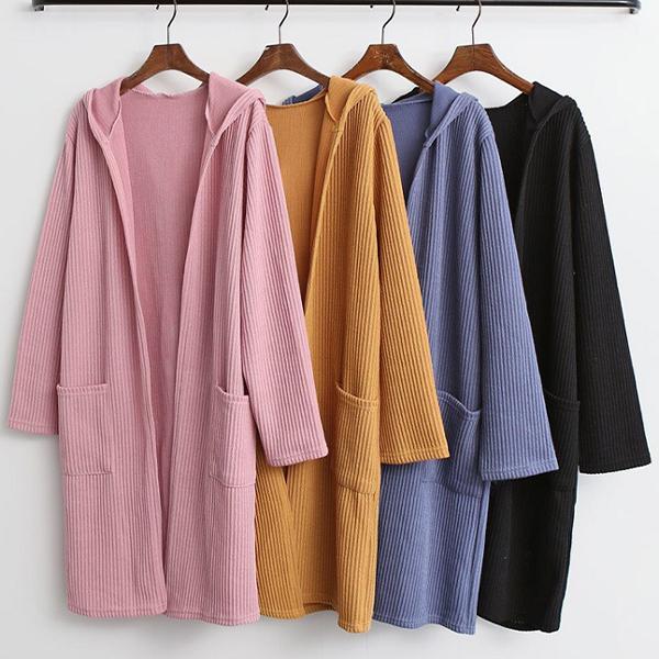 坑條針織連帽外套,正韓,正韓商品,保暖,百搭,舒適