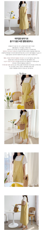 經典純色背心洋裝