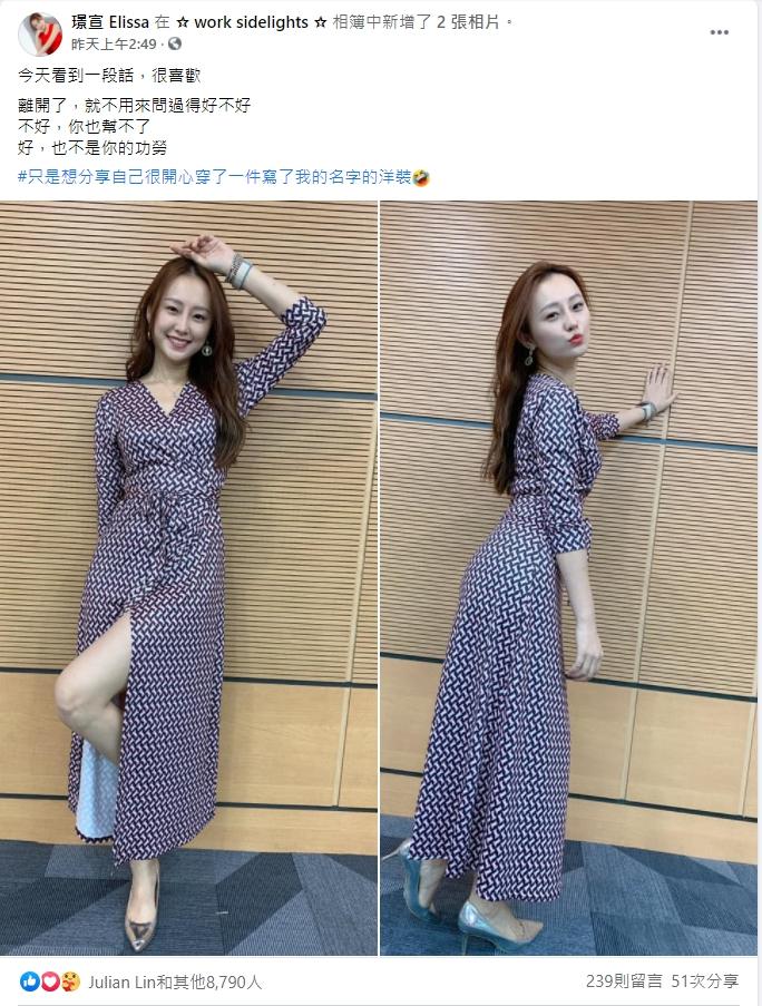 韓版五分袖修身V領印花洋裝