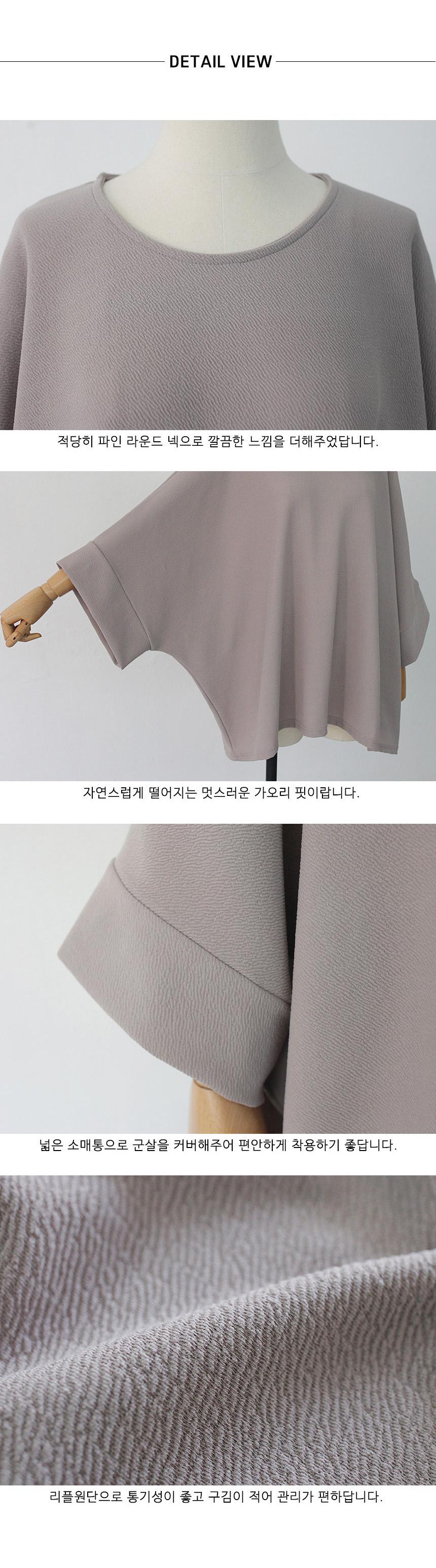 簡約時尚寬鬆舒適上衣