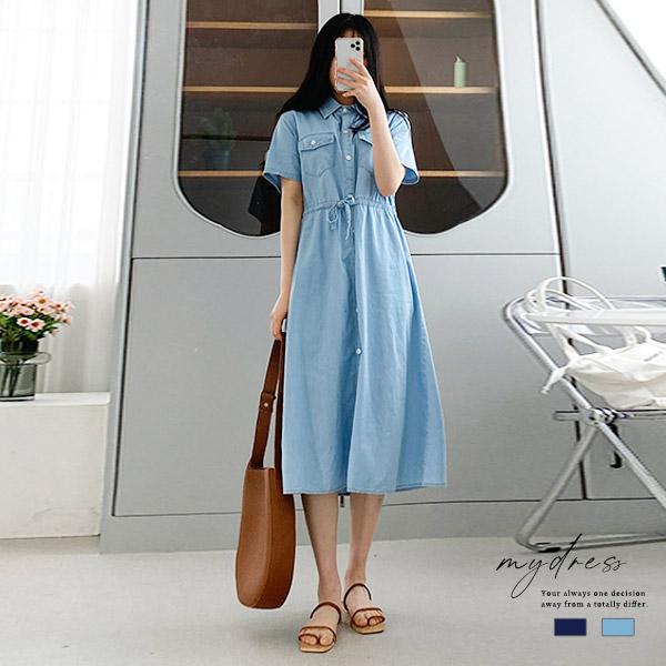 百搭款心機機場時尚洋裝