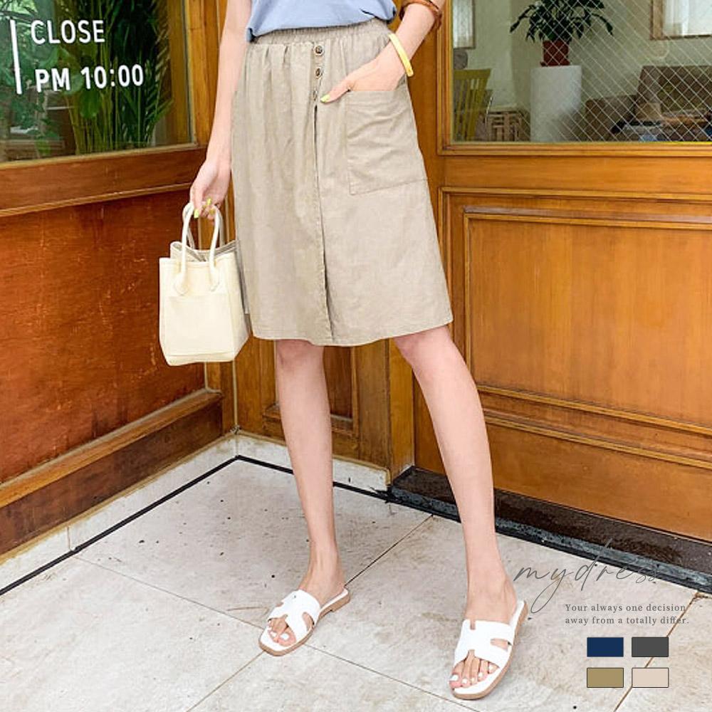 簡約感素面設計修飾褲裙