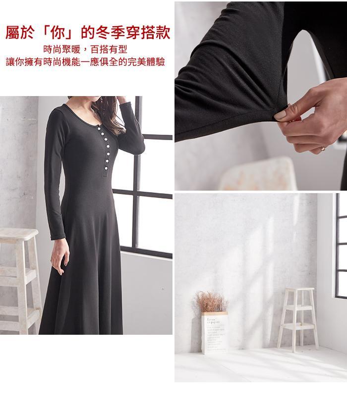 修身飄逸時尚發熱洋裝