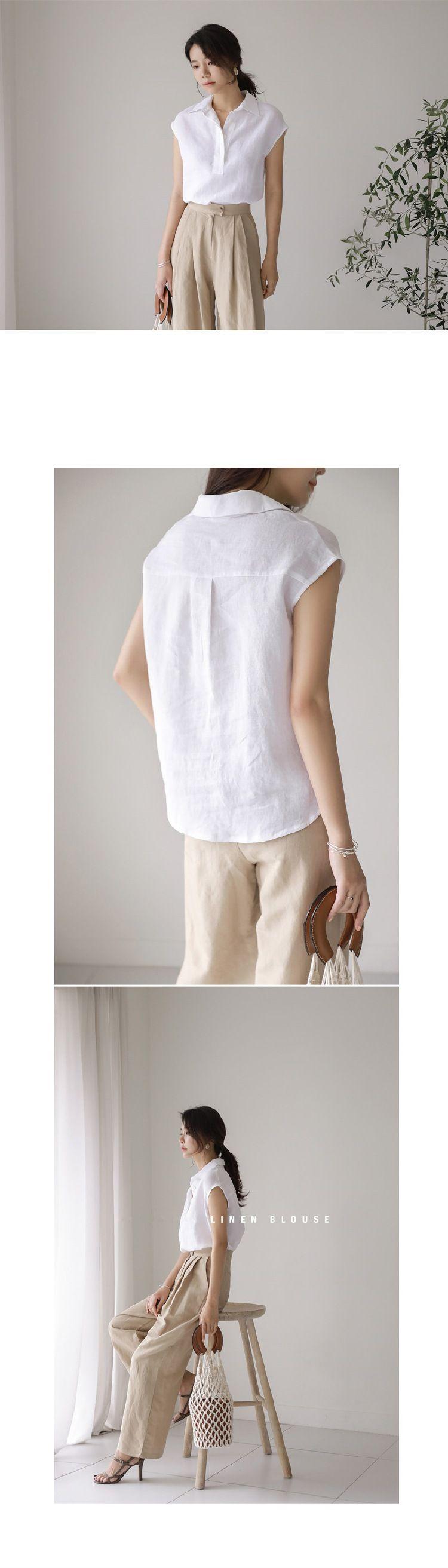 清新自然包袖襯衫