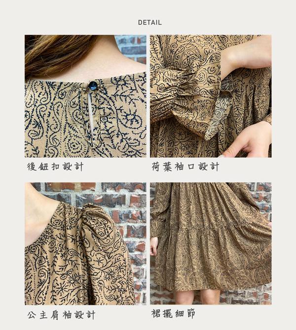 【陳沂著用款】法式復古印花洋裝