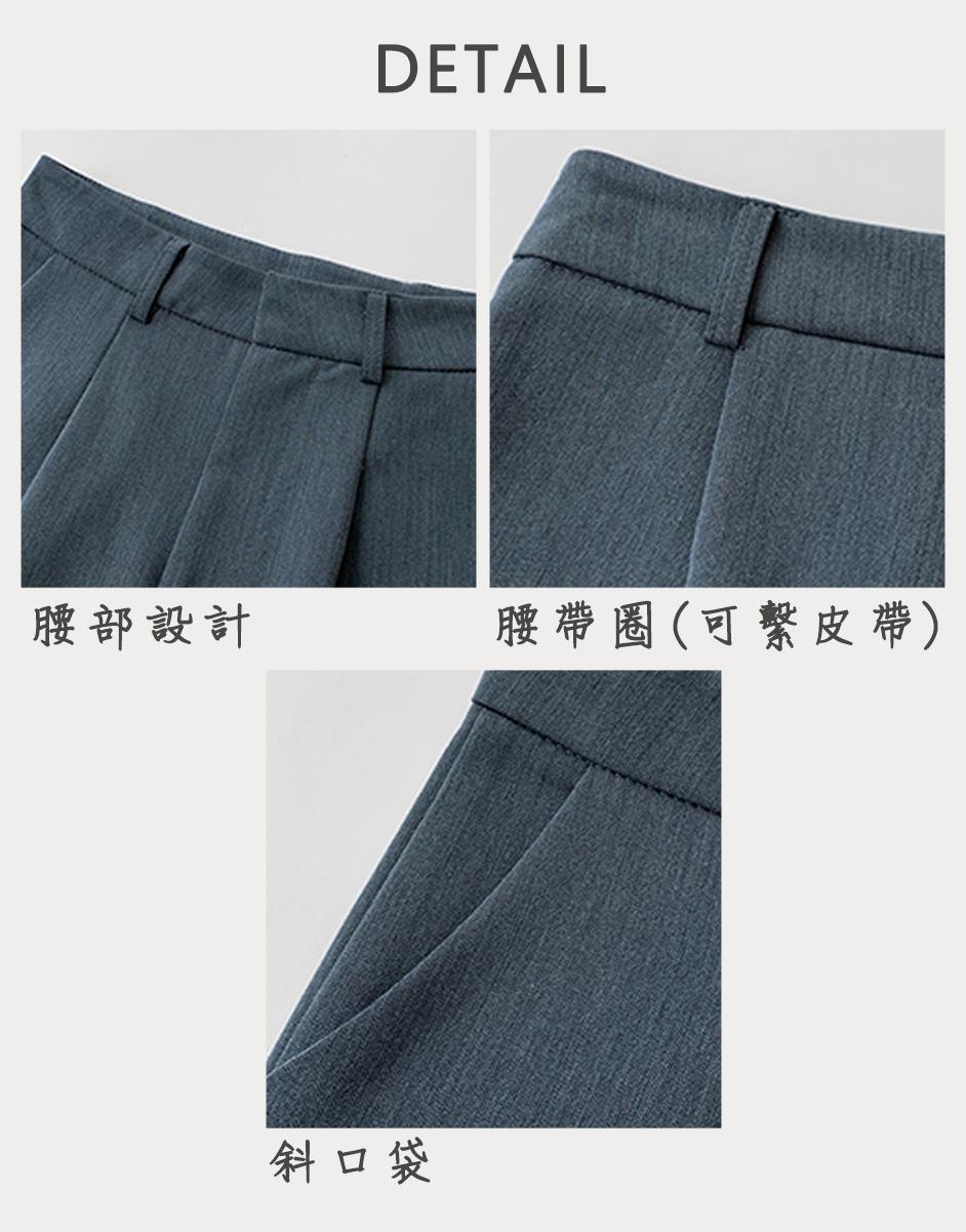 高腰休閒九分西裝褲