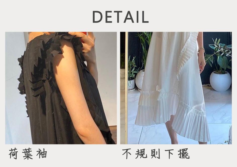 氣質荷葉邊裝飾洋裝