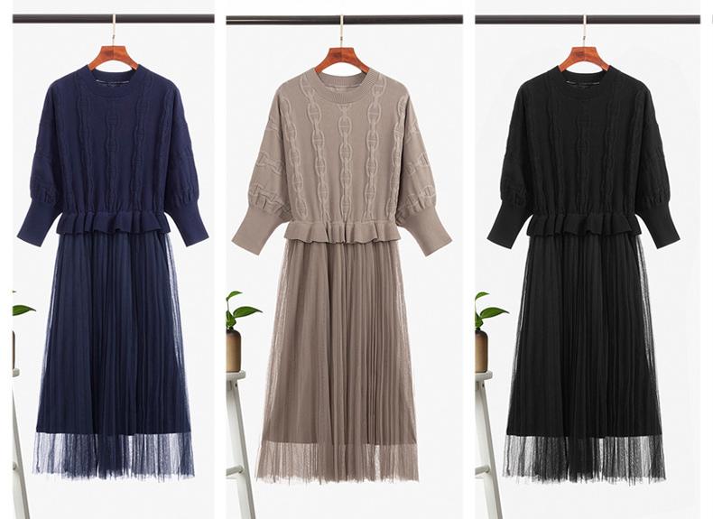 氣質風網紗拼接針織洋裝