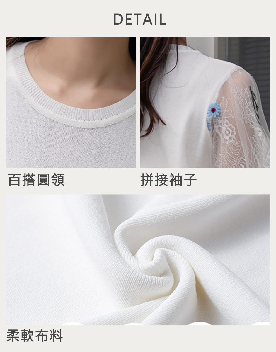 雪紡蕾絲拼接刺繡針織上衣