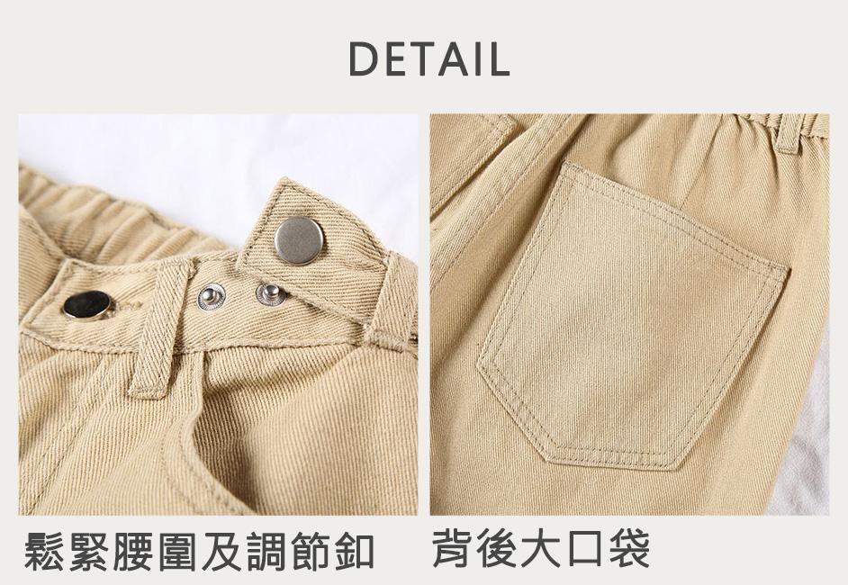 心機修飾破壞丹寧長褲