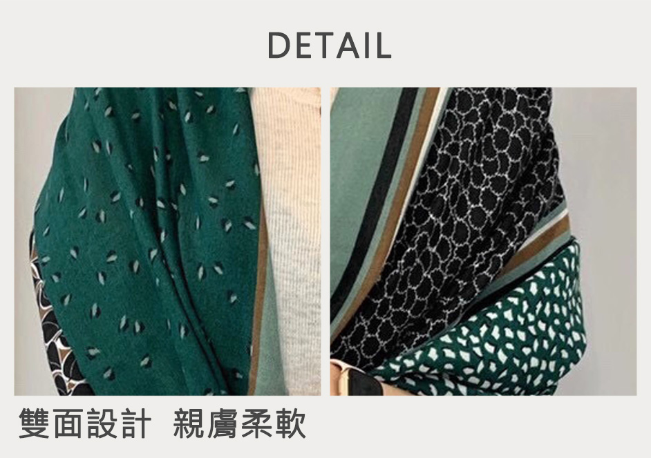 文青復古感柔軟絲巾