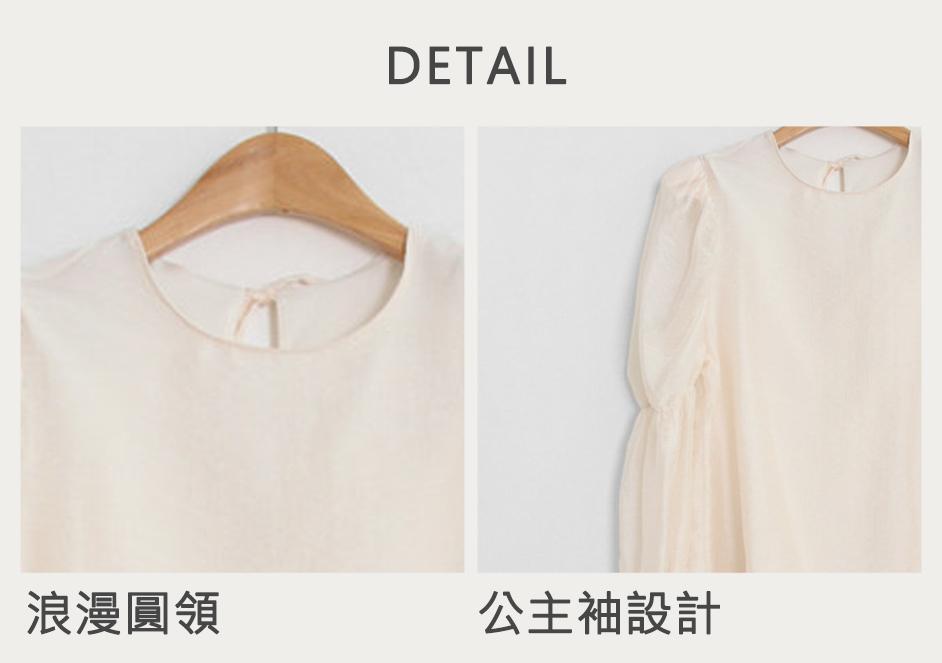 天使獨有設計感上衣