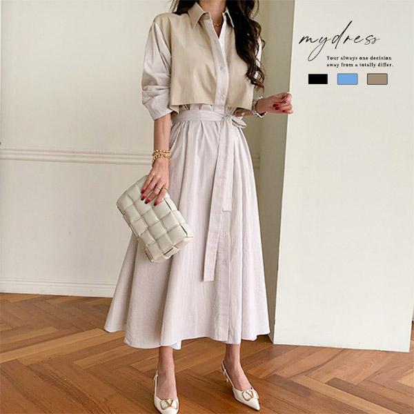 法式貴氣條紋控設計洋裝