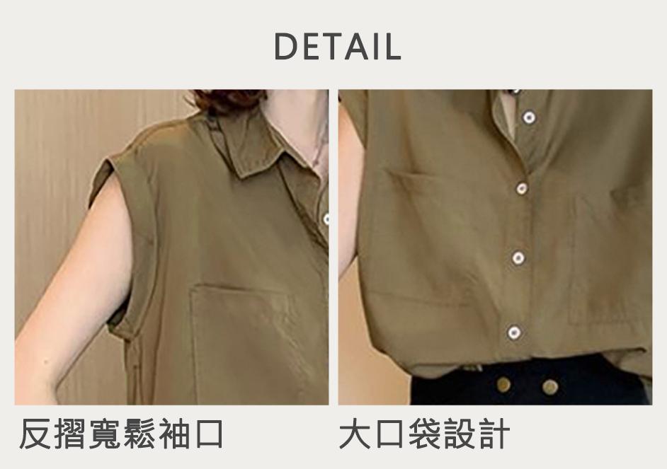 質感設計氣質名媛款襯衫