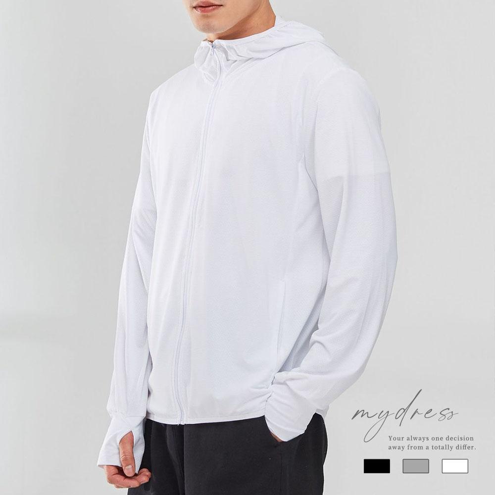 【穿的防曬】高係數凍感透氣外套(男款)