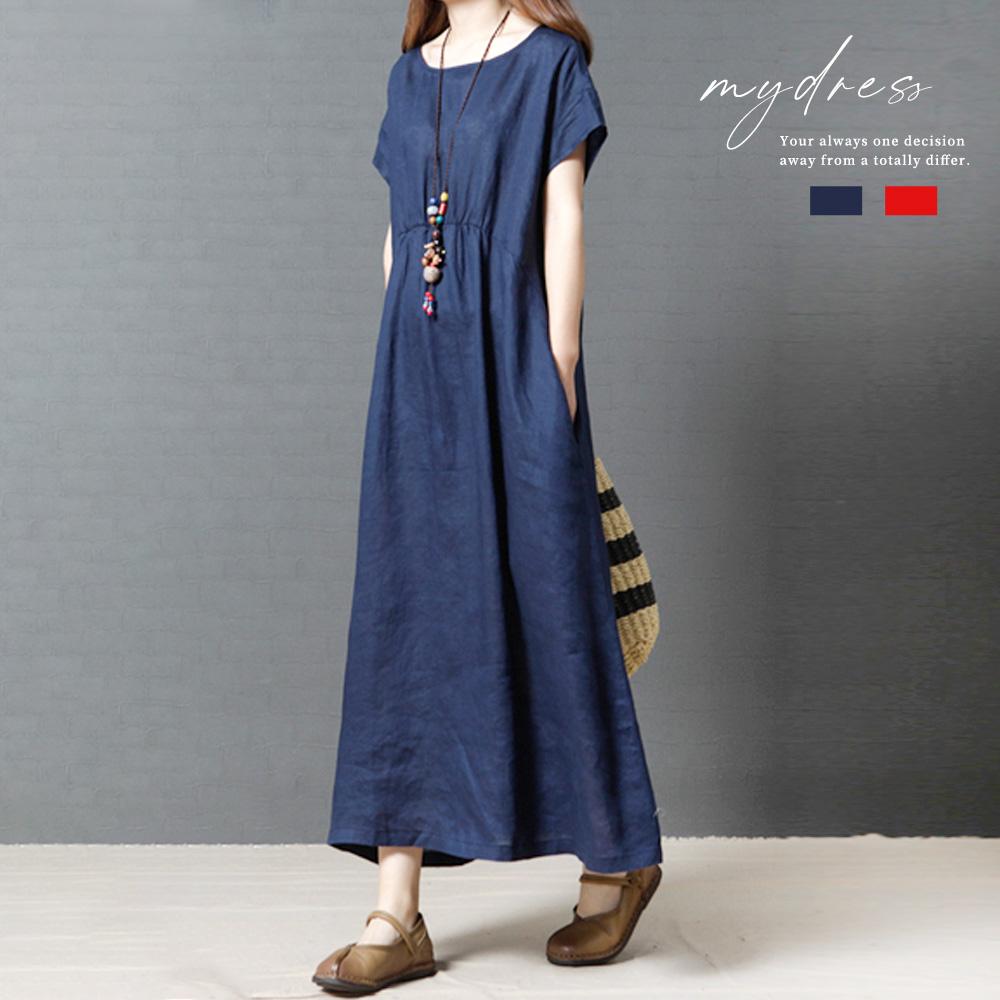 簡約時尚名媛感休閒洋裝