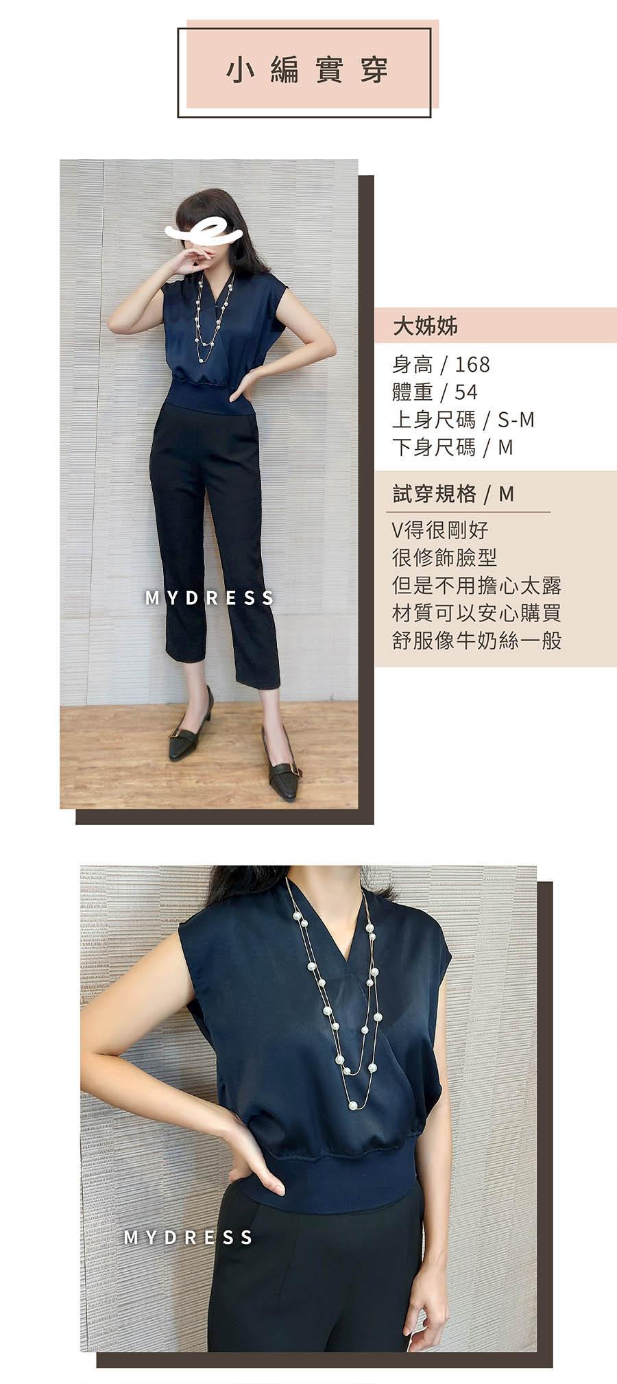 俐落時尚簡約質感V領上衣