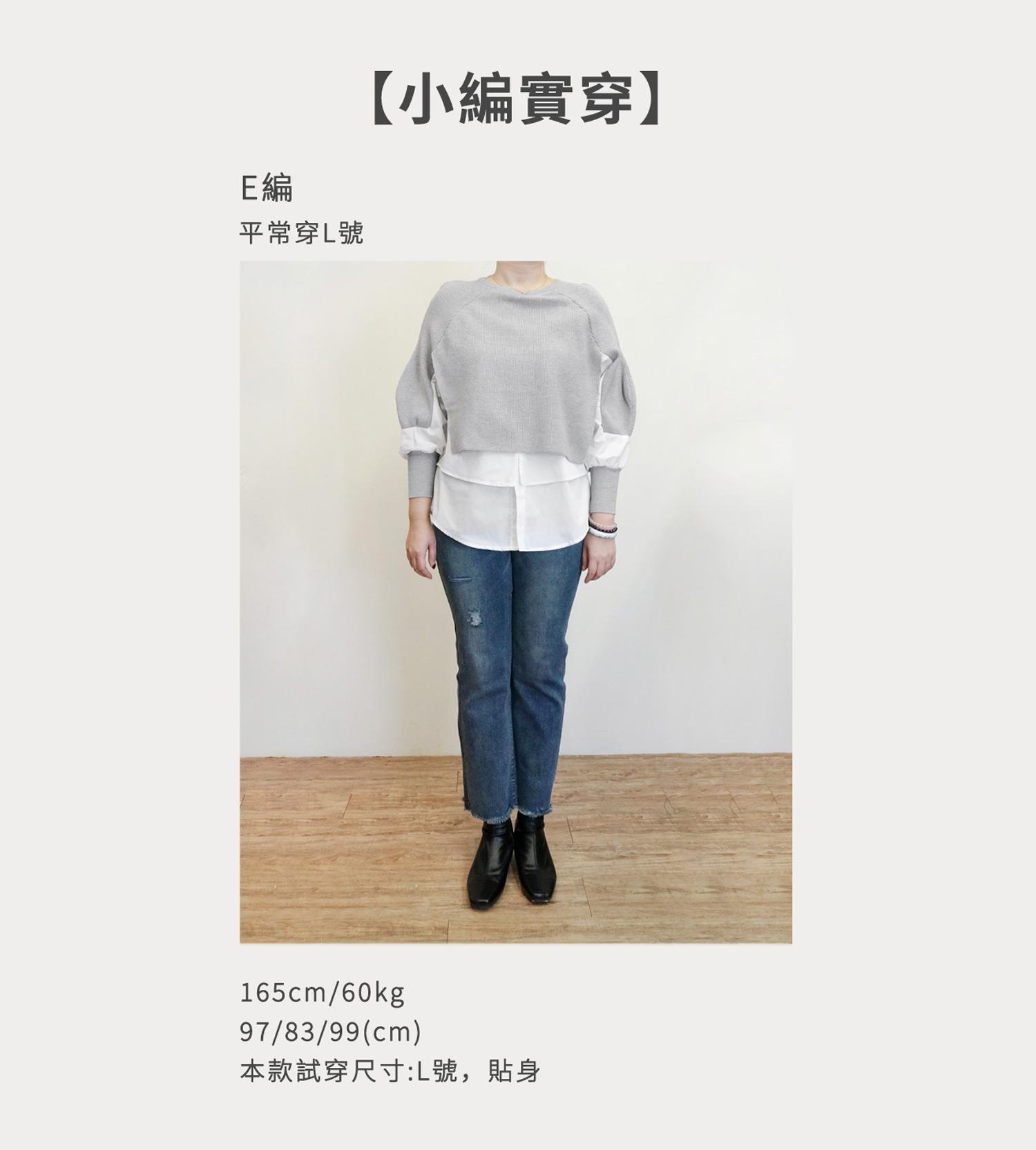 日式拼接針織上衣